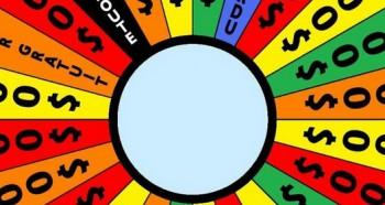 Enigme de la Fortune Gameduell : quand culture générale et vocabulaire se rejoignent