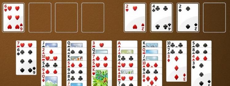 Mieux jouer au solitaire freecell et spider en ligne for Comment jouer au domino astuces