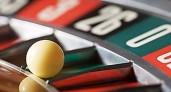 Belgique: Les Casinos en ligne légaux