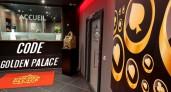 Golden Palace : bonus jusqu'à 545 €
