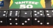 Jouez au yahtzee Skill7 et gagnez de l'argent !