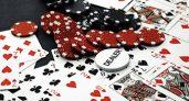 Code avantage Everest Poker 2021 : Bonus de 500€