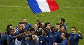 France – Equateur : code promo Betclic