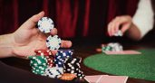 Code promo Betclic Poker 2017 : tapez NEO100