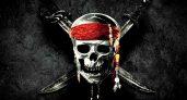 Compte poker piraté : détection et solutions