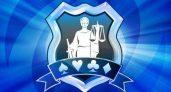 Législation du poker en ligne : ce qu'elle a vraiment changé pour les joueurs